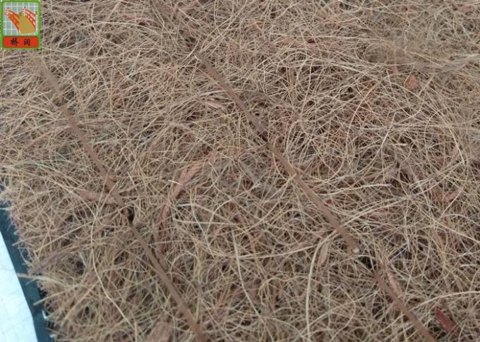 Light Weight Brown Erosion Control Netting / Anti Erosion Mesh 13g/Sqm