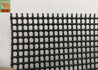 5 Mm * 3 Mm HDPE 700GSM Extruded Plastic Netting