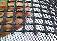 HDPE Materials Aquaculture Netting Mesh Roll Oyster Nets 600g/ Sqm